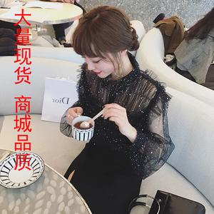 3327#于momo 秋季女装韩版宽松显瘦拼接蕾丝宫廷长袖衬衫女送吊带
