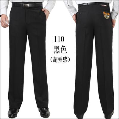 Linen nam quần nam mùa hè phần mỏng trung niên lỏng kinh doanh miễn phí hot kích thước lớn cao eo phù hợp với mùa hè daddy quần Suit phù hợp