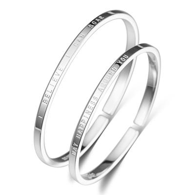 S999足银情侣手镯一对男女款韩版简约学生手环可刻字开口纯银镯子