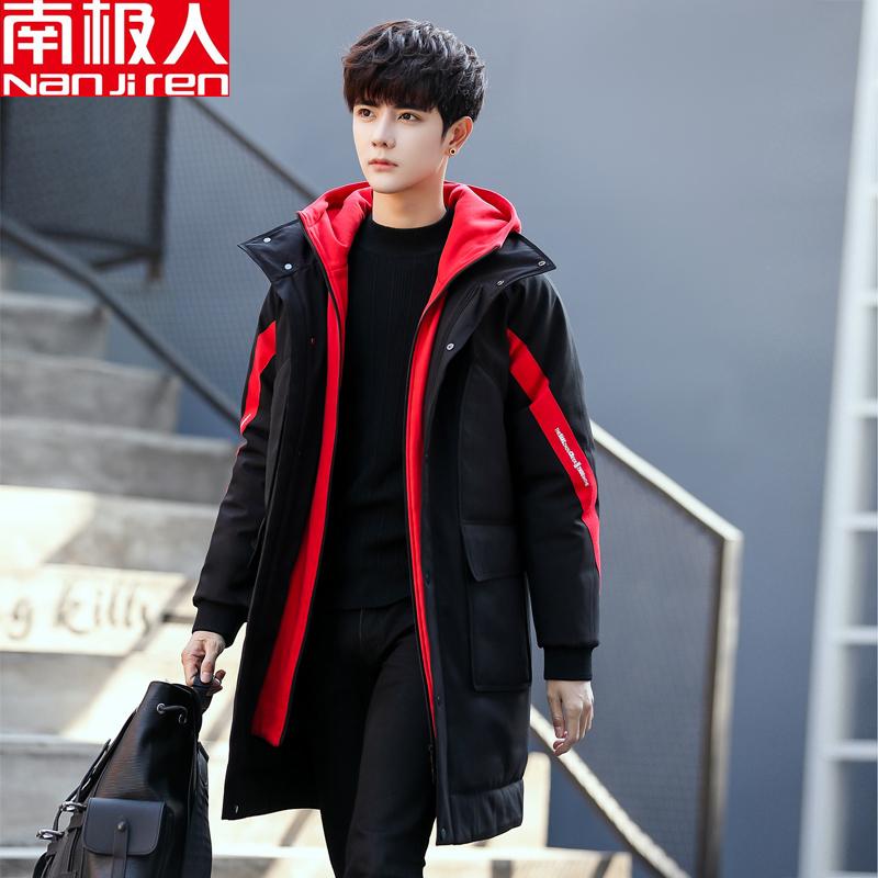 Người Nam Cực mùa thu và mùa đông dày áo khoác cotton giữa nam giả áo khoác cotton hai mảnh ấm áp áo khoác nam áo khoác bông - Bông