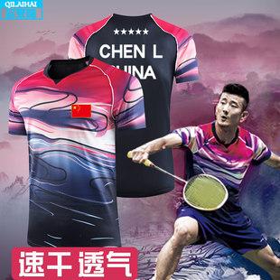 Бадминтон костюм модельа сделанный на заказ воздухопроницаемый быстросохнущие провинция сучжоу следовать человек чашка перо джерси движение одежда настольный теннис одежда мужчина