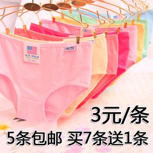 5 túi của màu sắc tinh khiết đồ lót phụ nữ bông cotton dễ thương cô gái trung eo kích thước lớn tóm tắt so với Phương Thức thoải mái
