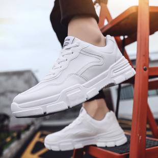 潮流白色运动透气网鞋百搭跑步鞋