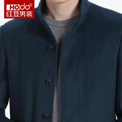 Hodo đậu đỏ nam mùa thu và mùa đông kinh doanh mới giản dị đơn giản đứng cổ áo người đàn ông mỏng của áo len 009 S Áo len