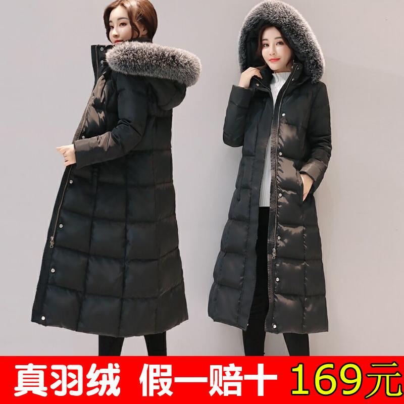 Chống mùa giải phóng mặt bằng điều trị 2018 mùa đông phong cách mới phần dài dài đầu gối Hàn Quốc phiên bản của xuống áo khoác nữ dày áo triều