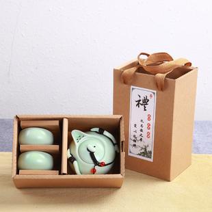 3件套创意礼品定窑茶具礼盒