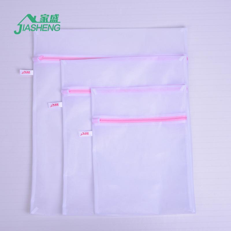 洗衣袋洗衣机专用护洗袋细网粗网组合套装洗衣服内衣羽绒毛衣网袋