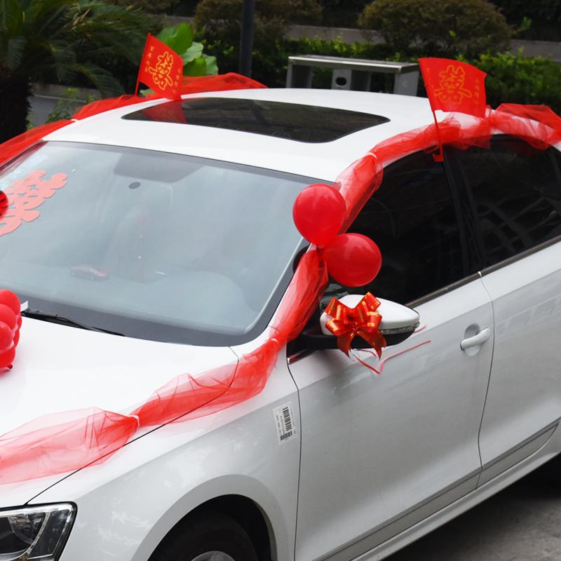 婚庆用品大全结婚小红旗个性创意婚车装饰布置彩旗喜字车旗