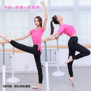 Mùa xuân, mùa hè và mùa thu quần áo khiêu vũ cơ thể, quần áo thực hành, phù hợp với phụ nữ trưởng thành, khiêu vũ hiện đại, đào tạo cơ bản, thể dục nhịp điệu, thể dục dụng cụ, sinh viên