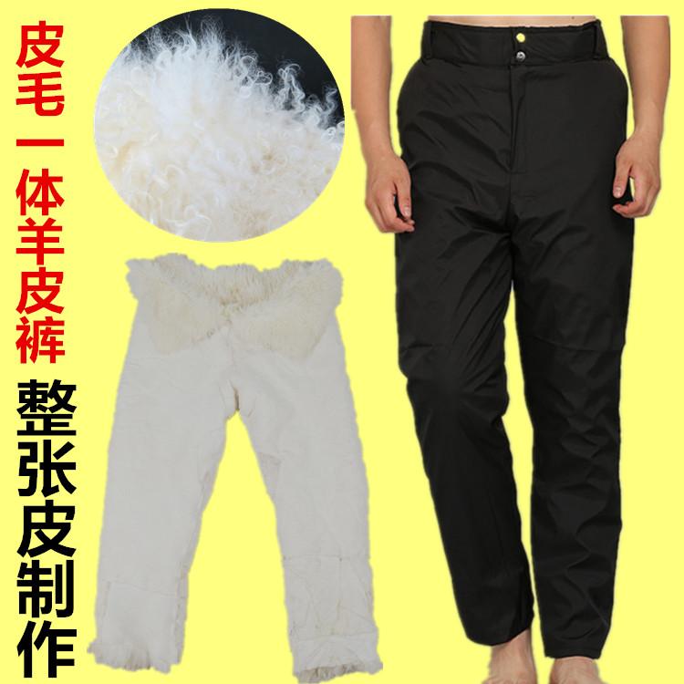 Mùa đông lạnh ấm áp quần trung và cũ da cừu quần da dày cao eo len quần lông một nam và nữ