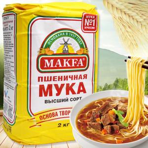 MAKFA马克发俄罗斯原装进口小麦面粉白面面包粉饺子粉面条烘焙4斤