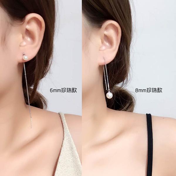 韩国甜美百搭长款小清新珍珠耳线耳坠流苏超仙气质耳环简约吊坠女