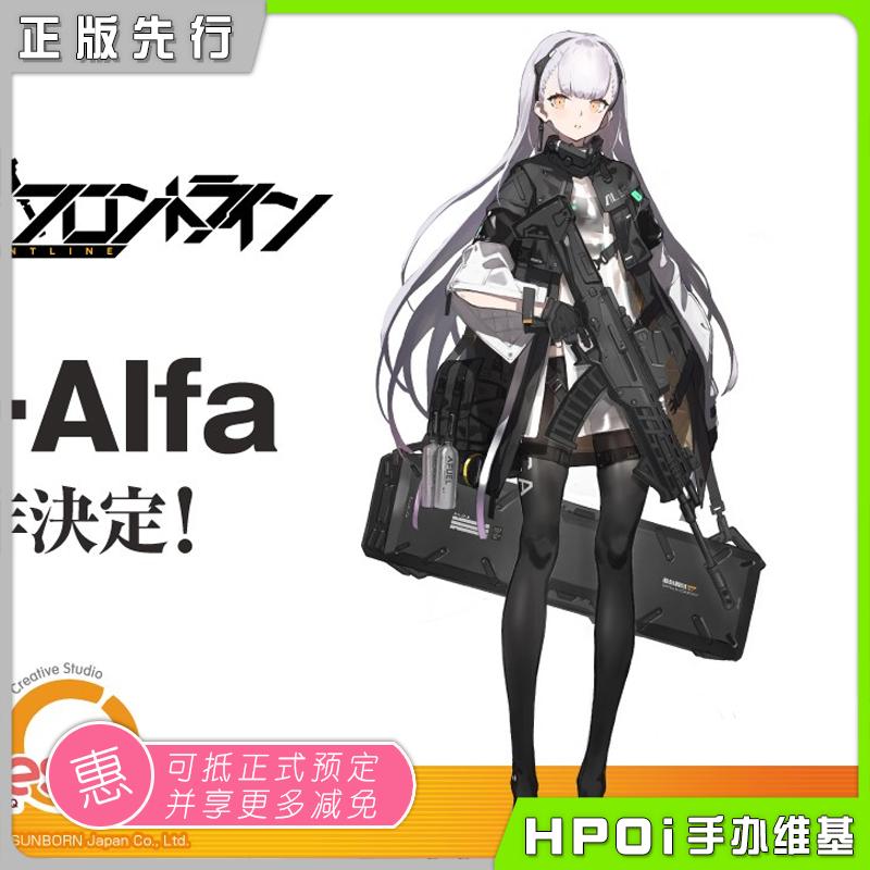 quesQ 少女前线 AK-Alfa 手办
