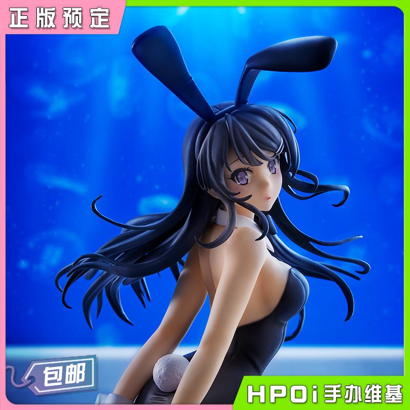 Aniplex 青春期笨蛋 樱岛麻衣 兔女郎 黑 手办