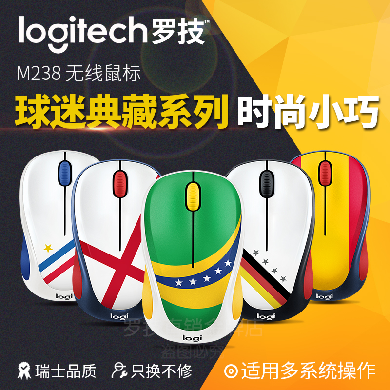 58c659bf27d Logitech M238 Fan Collection World Cup Office Home Laptop Optical Wireless  Mouse