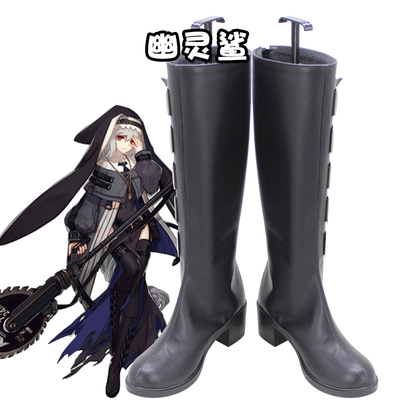 taobao agent D8869 Tomorrow's Ark Ghost Shark cos shoes cosplay shoes to map customization