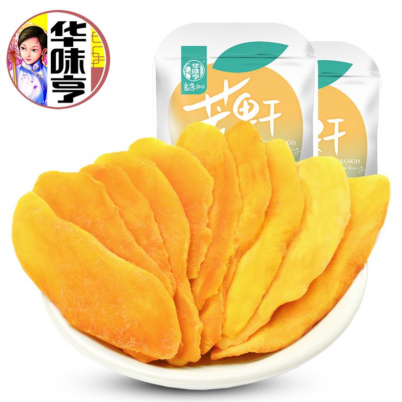【三袋18.9】华味亨芒果干袋装 芒果片蜜饯果脯果干类混合装零食