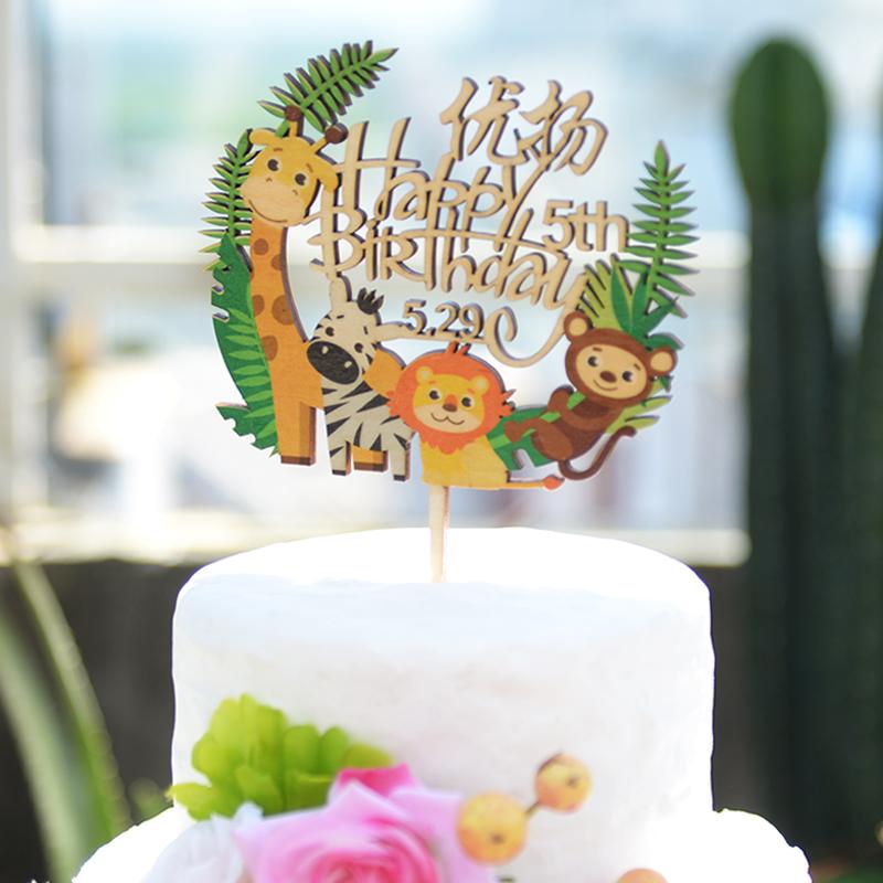 cake topper定制创意生日蛋糕装饰插牌摆件旗签卡顶人名字母木质