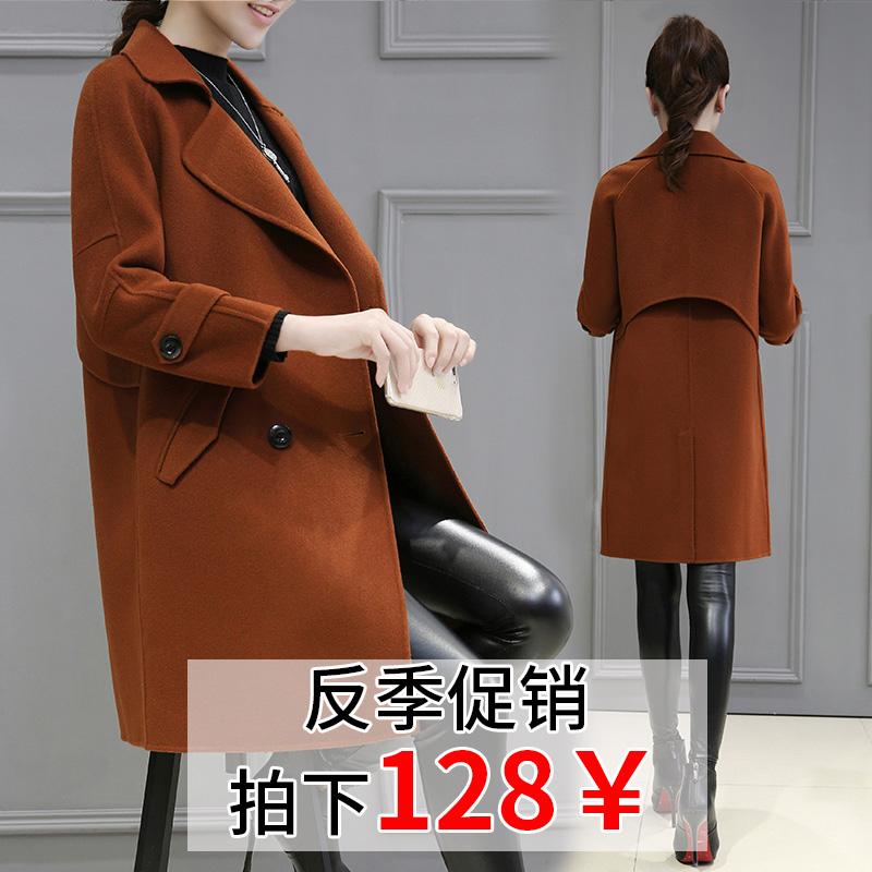 Chống mùa giải phóng mặt bằng 2018 mùa thu và mùa đông mới của phụ nữ Hàn Quốc áo len nữ phần dài là mỏng áo len