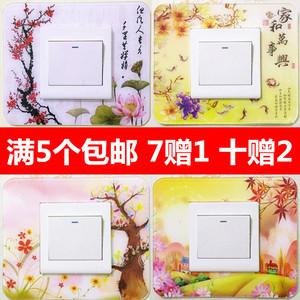 Acrylic dán switch dán tường ổ cắm dán ánh sáng chuyển đổi quyền lực trang trí bìa bảo vệ bìa bụi che dùng một lần