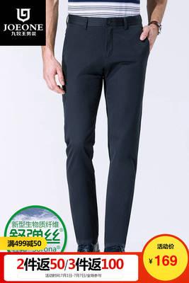 [Đặc biệt cung cấp] Jiu Mu Wang nam quần âu mùa hè mỏng thẳng kinh doanh bình thường phương thức thoải mái quần của nam giới