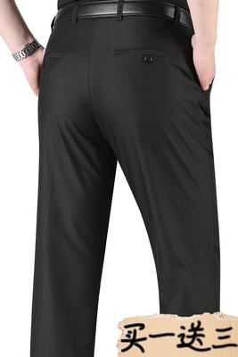 Mùa hè phần mỏng cha mặc của nam giới thường quần lỏng thẳng nam quần trung và tuổi từ 40 tuổi 50 trung niên quần