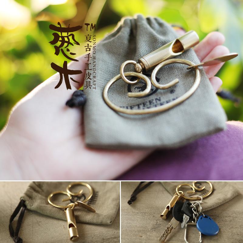 黄铜口哨钥匙链