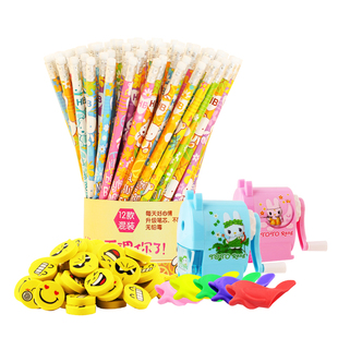 【50支】卡通带橡皮HB彩色儿童铅笔