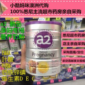 Qantas thư trực tiếp A2 mẹ bà mẹ dinh dưỡng sữa bột mang thai mang thai cho con bú axit folic DHA