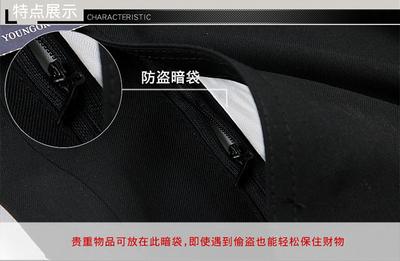 Mùa hè phần mỏng phù hợp với len quần nam trung niên kinh doanh bình thường lỏng lẻo thẳng ăn mặc quần lụa quần dài Suit phù hợp