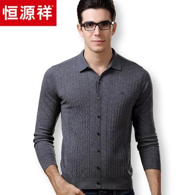 Áo len nam cao cấp Hengyuanxiang ve áo mùa xuân và mùa thu ve áo mỏng phần len dài tay áo thun áo len nam áo len - Kéo qua