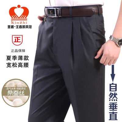Mùa hè mỏng thêm lớn kích thước của nam giới đôi xếp li quần cộng với phân bón để tăng sâu dâu lụa lỏng cao eo chất béo phù hợp với quần Suit phù hợp