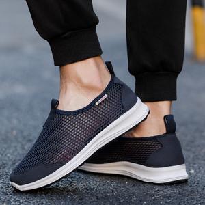 新款网鞋男夏季透气休闲运动懒人鞋