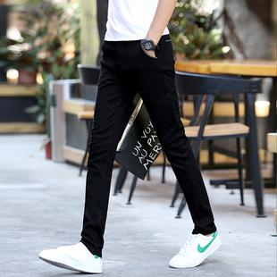 春季新款休闲裤男士青少年潮流百搭小脚裤