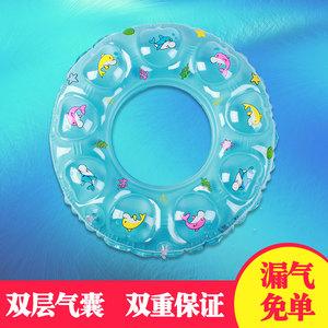 Vòng bơi trẻ em người lớn tăng dày đôi bóng float nhẫn chàng trai và cô gái trẻ sơ sinh inflatable nách bán buôn
