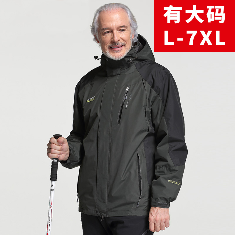 09099f5f156c4 Spring and Autumn single-layer large yard Jackets men s clothing plus  fertilizer to increase fat