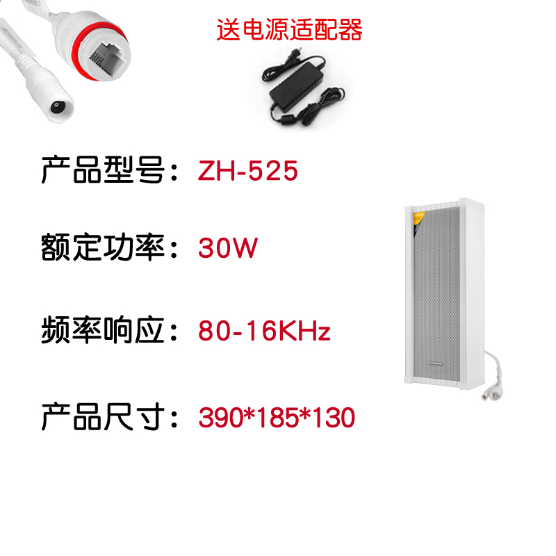 cheap Purchase china agnet Outdoor IP digital network waterproof