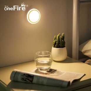【万火】无线人体感应LED小夜灯