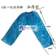 6 dây 0.06 mm dày dùng một lần quần mưa áo mưa poncho với mã thống nhất tùy chỉnh bán buôn