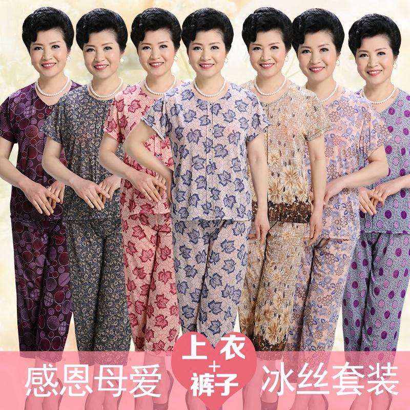 Đặc biệt hàng ngày phụ nữ trung niên của phù hợp với mẹ mùa hè quần áo ngắn tay phụ nữ 60 tuổi 70 tuổi 80 milky quần áo