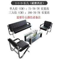 2020连排椅三人位四人位办公室长椅子不锈钢沙发椅理发店等候椅休