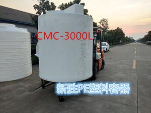 3 tấn nhựa PE hình tròn lưu trữ đáy hình nón 3000L rượu mẹ rượu dạng hạt pha trộn bể trộn lỏng - Thiết bị nước / Bình chứa nước