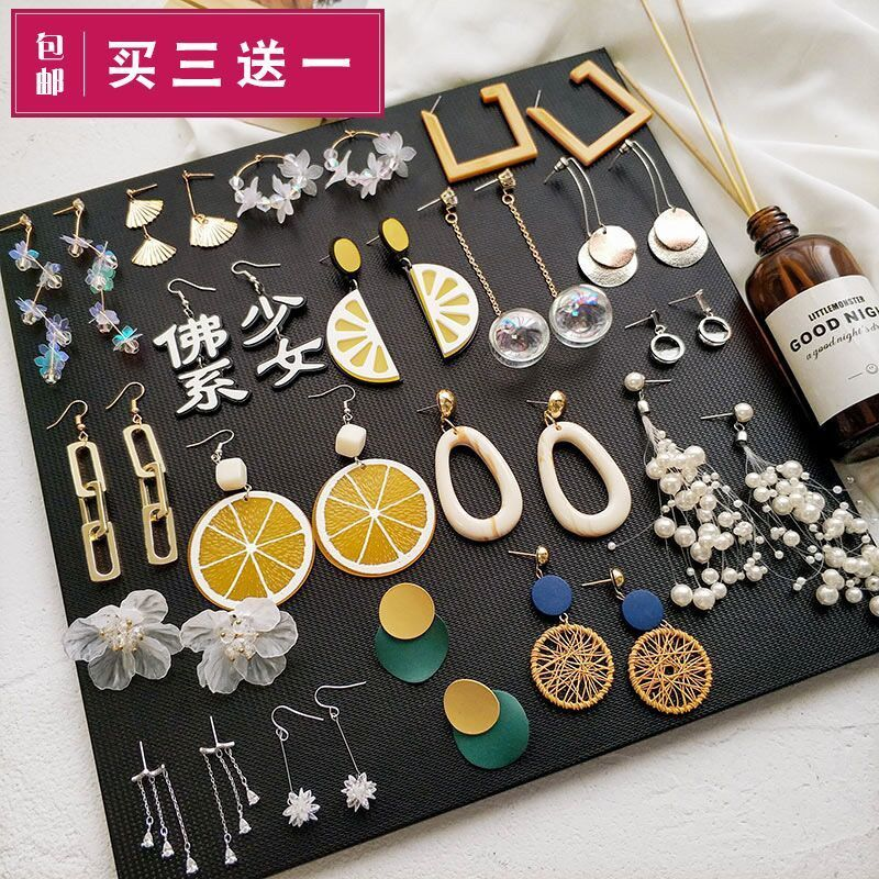 韩国超仙气质网红简约百搭耳环女潮人个性长款小众设计感耳钉耳坠