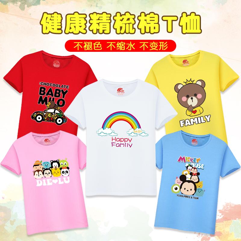 男女童短袖多色t恤夏季小学生半袖儿童中大童卡