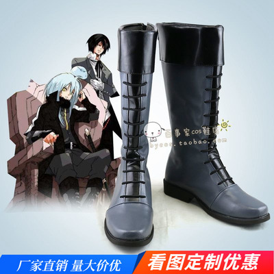taobao agent About my rebirth as a slime, demonization, Limru cosplay shoes, cos shoes