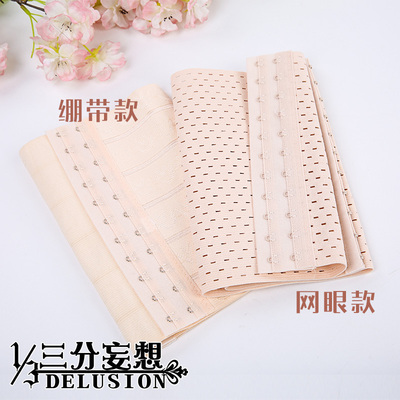 taobao agent Three-point delusional corset underwear women's chest wrap tube top cos women's bandage chest strap bandage shrink chest big breasts show small