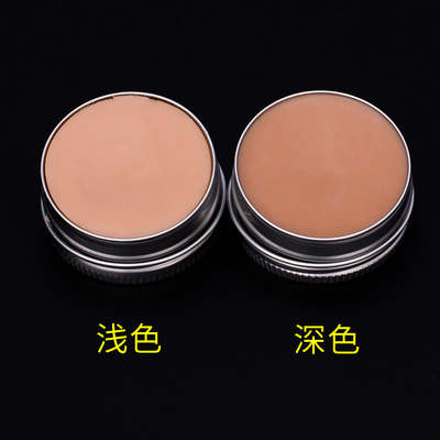 taobao agent Halloween makeup film and television props skin wax to do injury scars knife scars cover eyebrows to send cos plasma