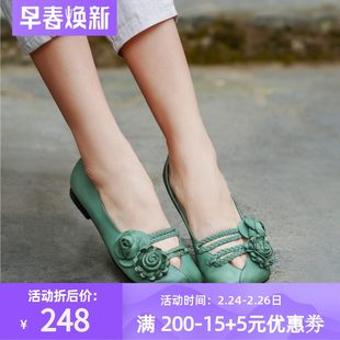 Retro art handmade flat single shoes comfortable low-heeled casual women's shoes Mori female pastoral style flowers breathable hollow shoes