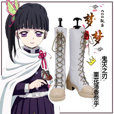taobao agent Demon Slayer's Blade, Chestnut Blossom, Chanahu, cos shoes, cosplay shoes 4878