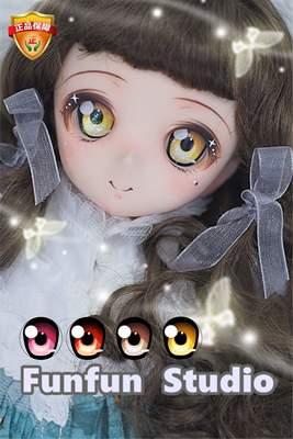taobao agent BJD resin eyes DD cartoon eyes DollfieDream shiny eyes original design A series OB 2D SQdz